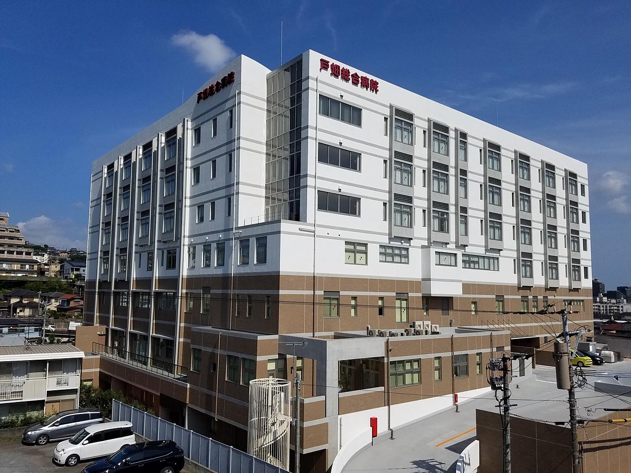 病院 八幡 厚生